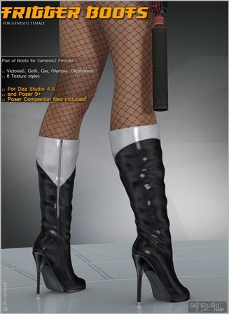 高邦高跟鞋 触角鞋 Trigger Boots