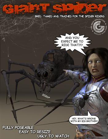 巨型蜘蛛 Giant Spider