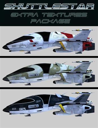 宇宙飞船 探索者 额外的纹理包 Shuttlestar Extra Textures Package