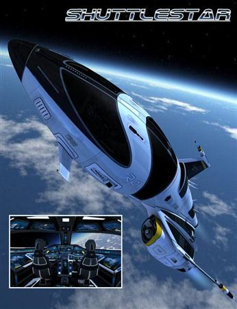 宇宙飞船 探索者 Shuttlestar