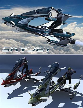 喷气摩托 空中野马 Skyjet