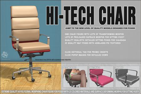 Hi-Tech chair and V4 Sitting Poses