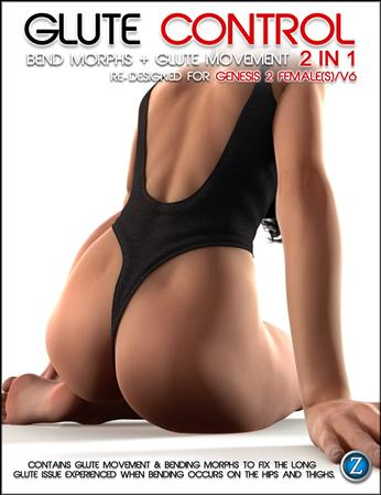 Daz3D Glute Control for Genesis 2 Female(s) and V6