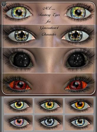 Renderosity ML Fantasy Eyes 幻想的眼睛包