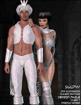 Daz3D Sultan for Classic Fantasy: Persian Fable 经典的幻想苏丹波斯寓言