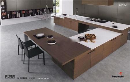 现代木质U型橱柜 3D模型下载