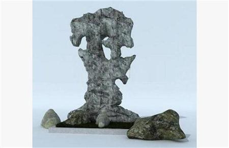 奇石、石山