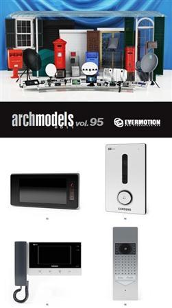 Archmodels vol 95 家庭安全工具