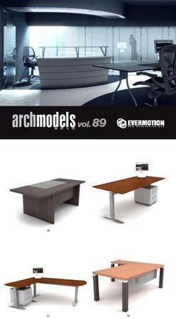 Archmodels vol 89 办公家具