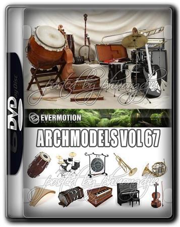 Evermotion Archmodels Vol 67 MAX 乐器模型