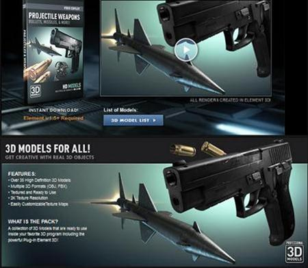 3D Models - Video Copilot - Projectile Weapons Pack 武器模型合集