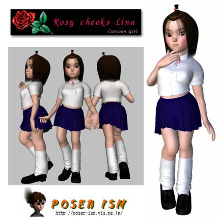 Renderosity Rosy cheeks Lina