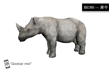 犀牛 rhino